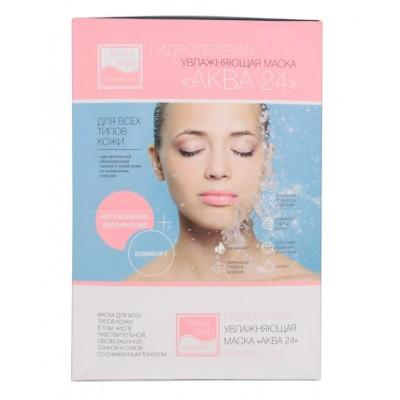 Гидрогелевая увлажняющая маска для всех типов кожи «Аква 24» Beauty Style 1 шт