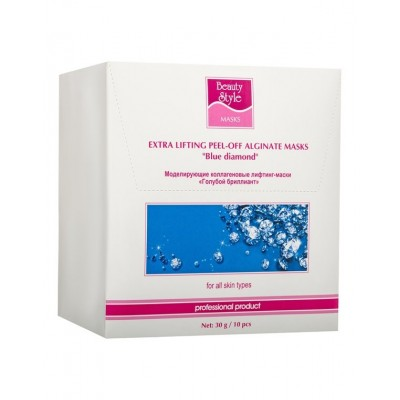 """Альгинатная маска для лица коллагеновая """"Голубой бриллиант"""" Beauty Style 30г*1 шт"""