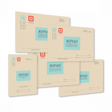 Журналы комплект по учету и контролю 1-Touch