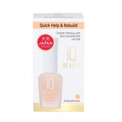 IQ Beauty, Скорая помощь для восстановления ногтей Quick Help&Rebuild, 12,5 мл