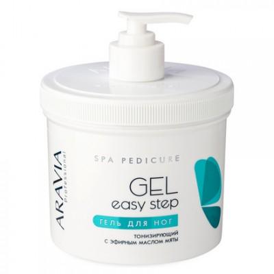 "ARAVIA Professional, Гель для ног ""Easy Step"", 550 мл"