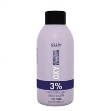 OLLIN, Окисляющая эмульсия Performance Oxy 10 Vol/ 3%, 90 мл