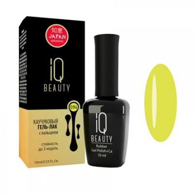 IQ Beauty, Гель-лак №094, Air Yoga