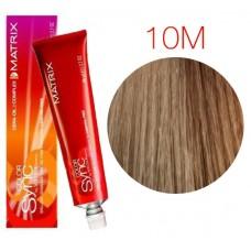 Matrix Color Sync 10M очень-очень светлый блондин мокка, тонирующая краска для волос без аммиака
