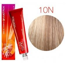 Matrix Color Sync 10N очень-очень светлый блондин, тонирующая краска для волос без аммиака