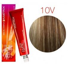 Matrix Color Sync 10V очень-очень светлый блондин перламутровый, тонирующая краска для волос без аммиака