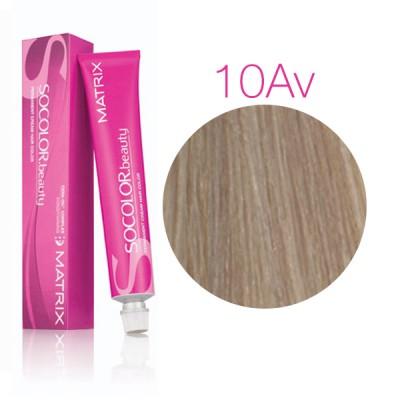 Matrix Socolor Beauty 10AV очень-очень светлый блондин пепельно-перламутровый, стойкая крем-краска для волос