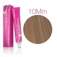 Matrix Socolor Beauty 10MM очень-очень светлый блондин мокка мокка, стойкая крем-краска для волос