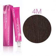 Matrix Socolor Beauty 4M шатен мокка, стойкая крем-краска для волос
