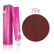 Matrix Socolor Beauty 7RR Блондин глубокий красный, стойкая крем-краска для волос