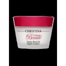 Chateau de Beaute Deep Beaute Night Cream  Интенсивный обновляющий ночной крем, 50 мл