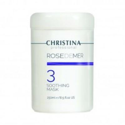 "Rose De Mer 3 Soothing mask - Успокаивающая маска ""Роз де Мер"", 250мл, ROSE DE MER, CHRISTINA"